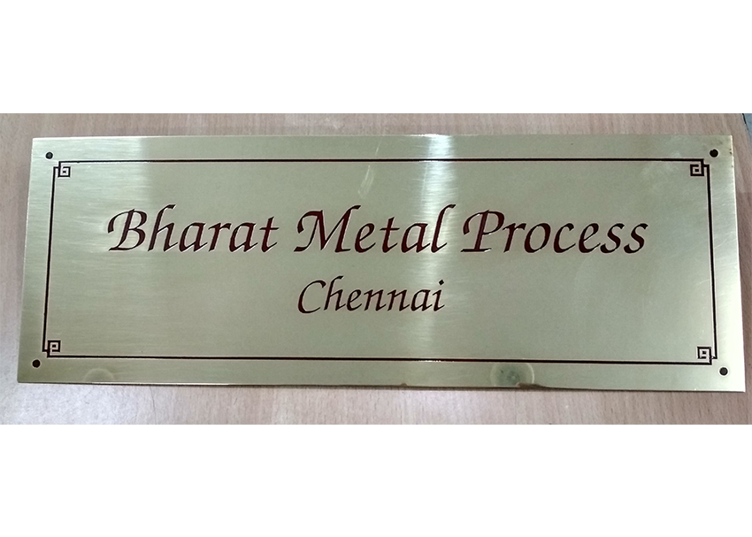 Custom Metal Name Plate | Metal Name Plate Designs For Home on name board for office, sign board for house, name plate for house,